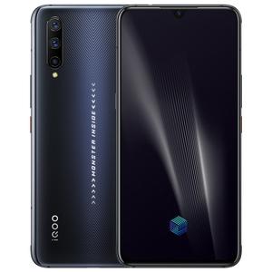 vivo【iQOO Pro】全网通 黑色 8G/128G 国行 9成新