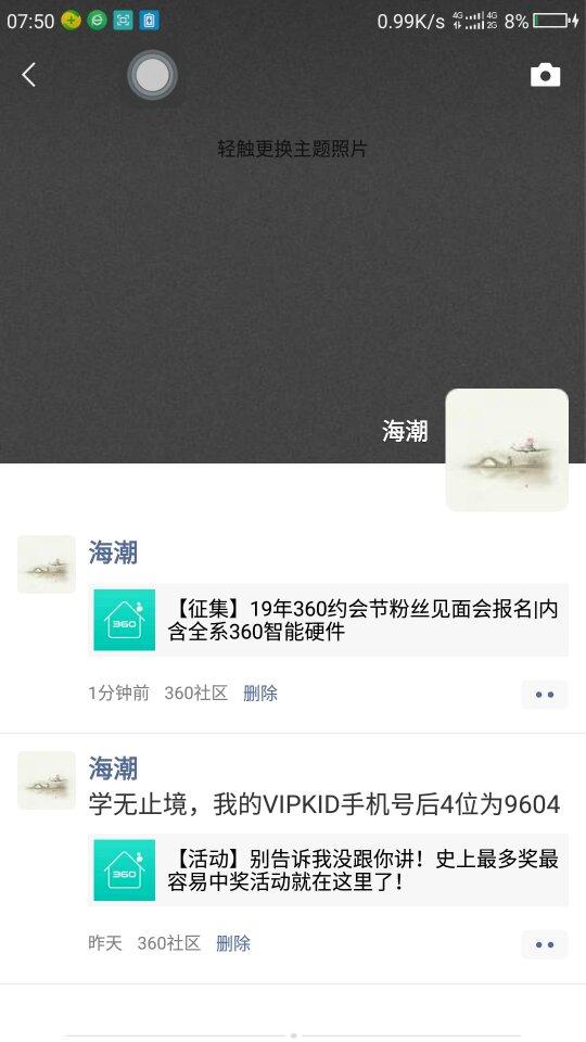Screenshot_2019-05-13-07-51-02_compress.png