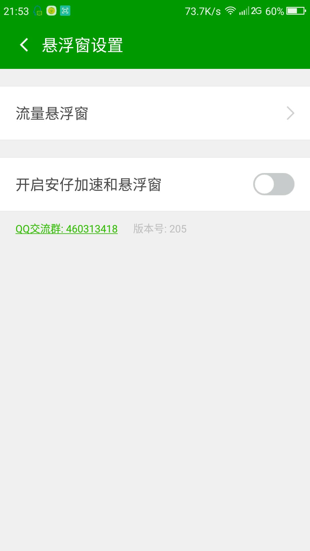 Screenshot_2018-01-22-21-53-56.png