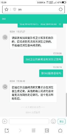 Screenshot_2018-10-01-15-39-56_compress.png