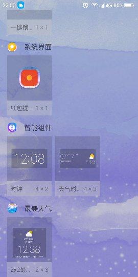 Screenshot_2018-11-11-22-00-02_compress.png