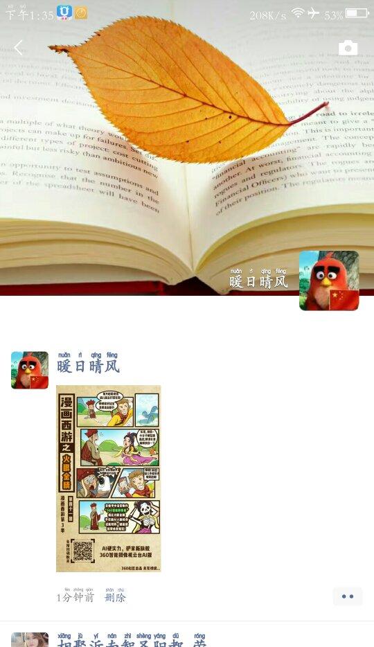 Screenshot_2019-12-11-13-35-44_compress.png