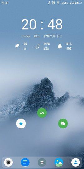 Screenshot_2018-10-26-20-48-16_compress.png