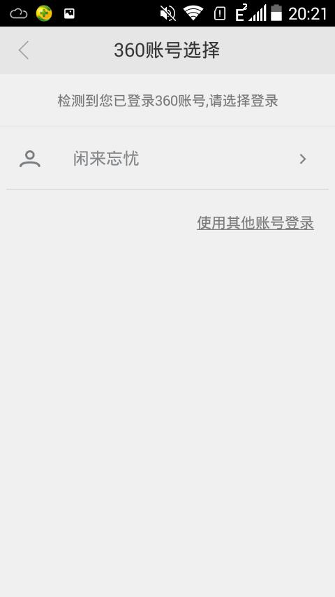 Screenshot_2015-11-13-20-21-04.png