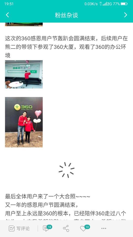 Screenshot_2018-11-05-19-51-48_compress.png