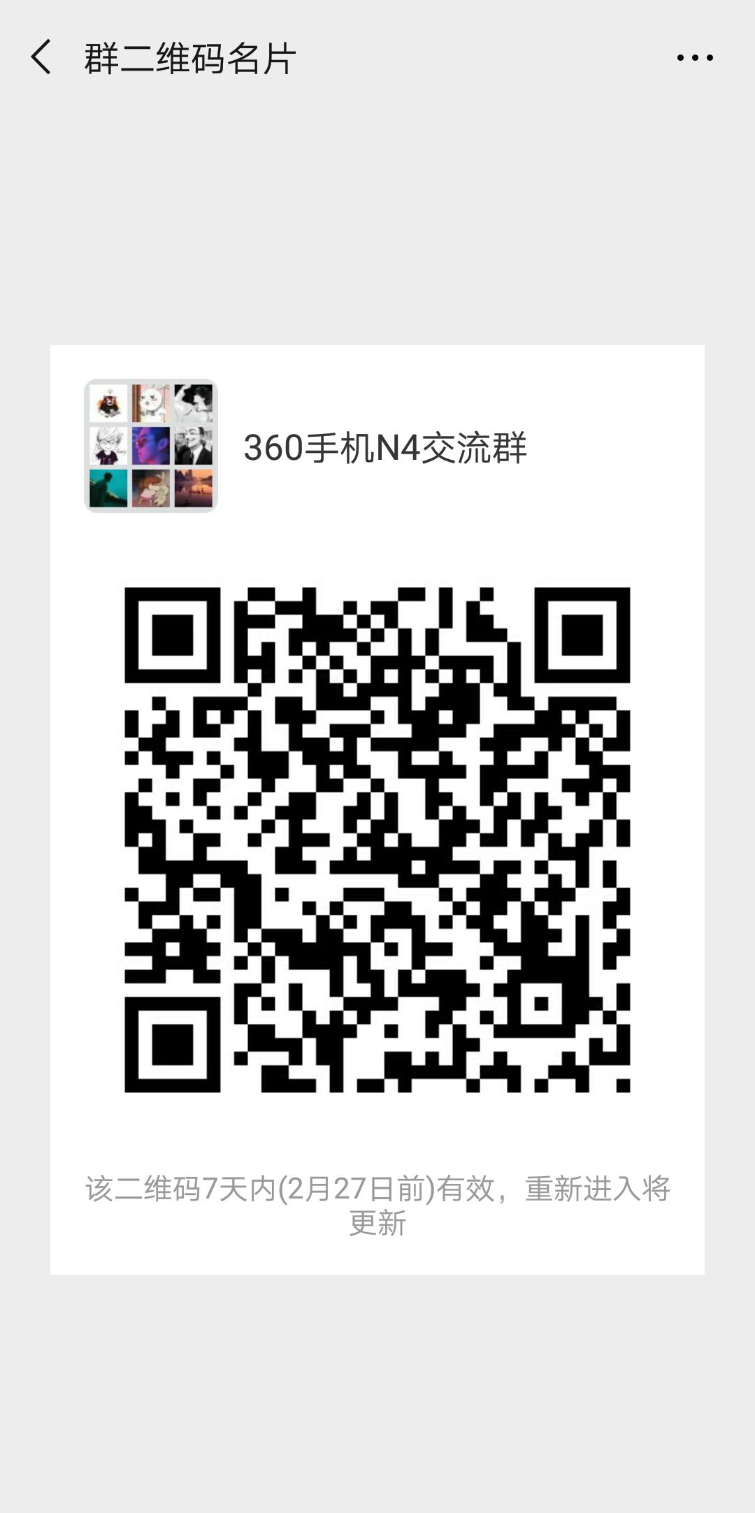 Screenshot_2019-02-20-19-11-08-2113353975.png