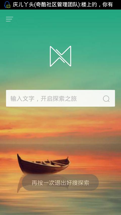 Screenshot_2015-09-23-20-19-47.png