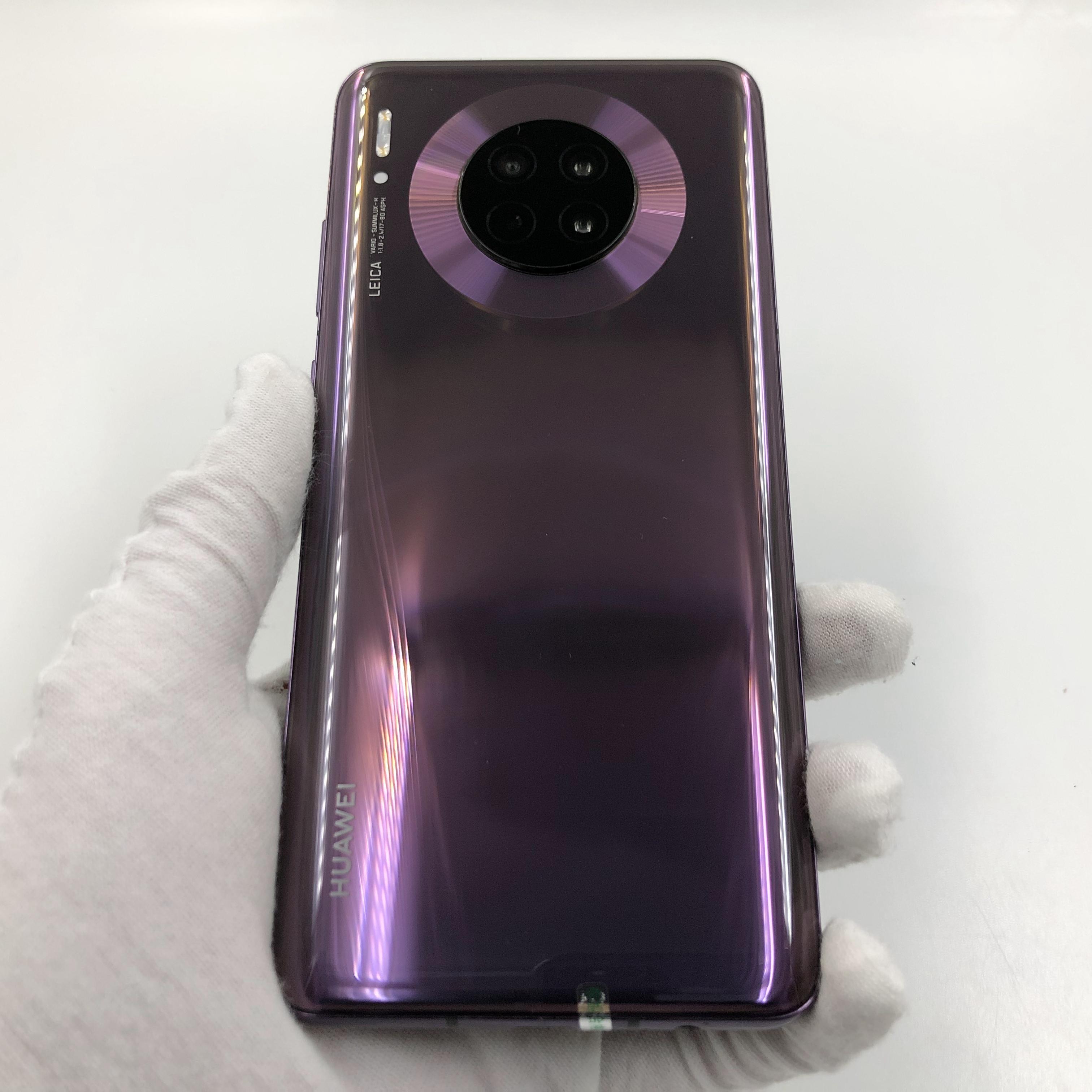 华为【Mate 30 5G】5G全网通 罗兰紫 8G/128G 国行 8成新 真机实拍