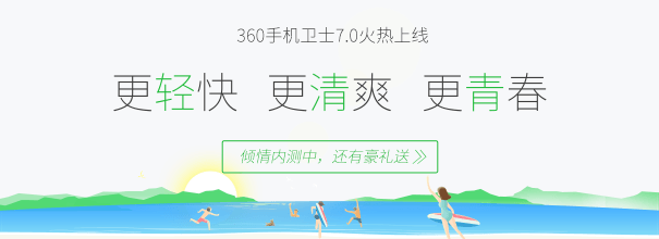 论坛图(605x220).png