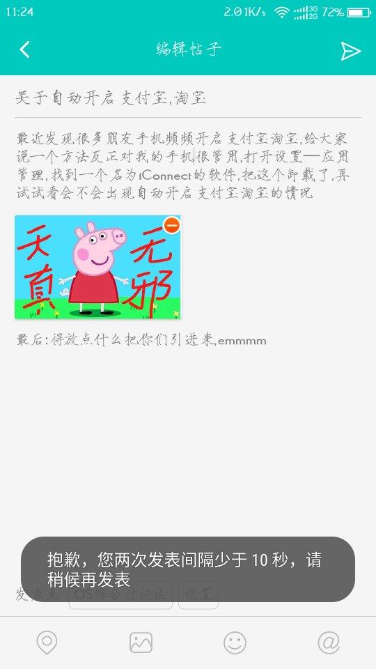 Screenshot_2018-09-02-11-24-27_compress.png