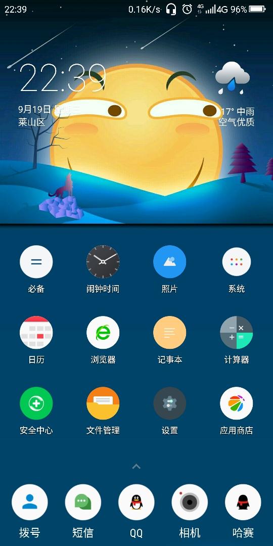 Screenshot_2018-09-19-22-40-00.jpg