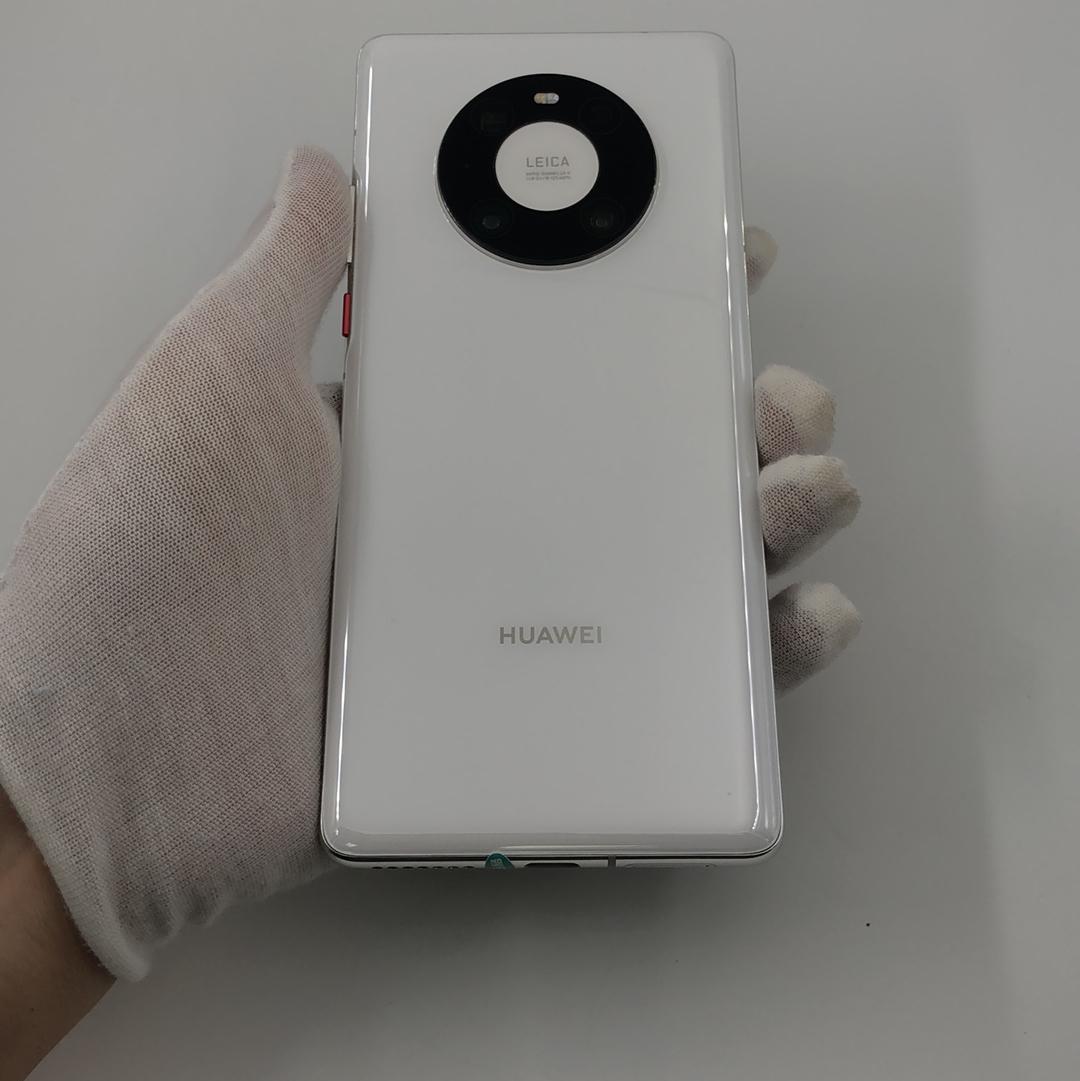 华为【Mate 40 Pro 5G】5G全网通 釉白色 8G/256G 国行 99新