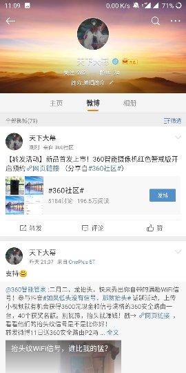 Screenshot_20190308-110946_compress.jpg