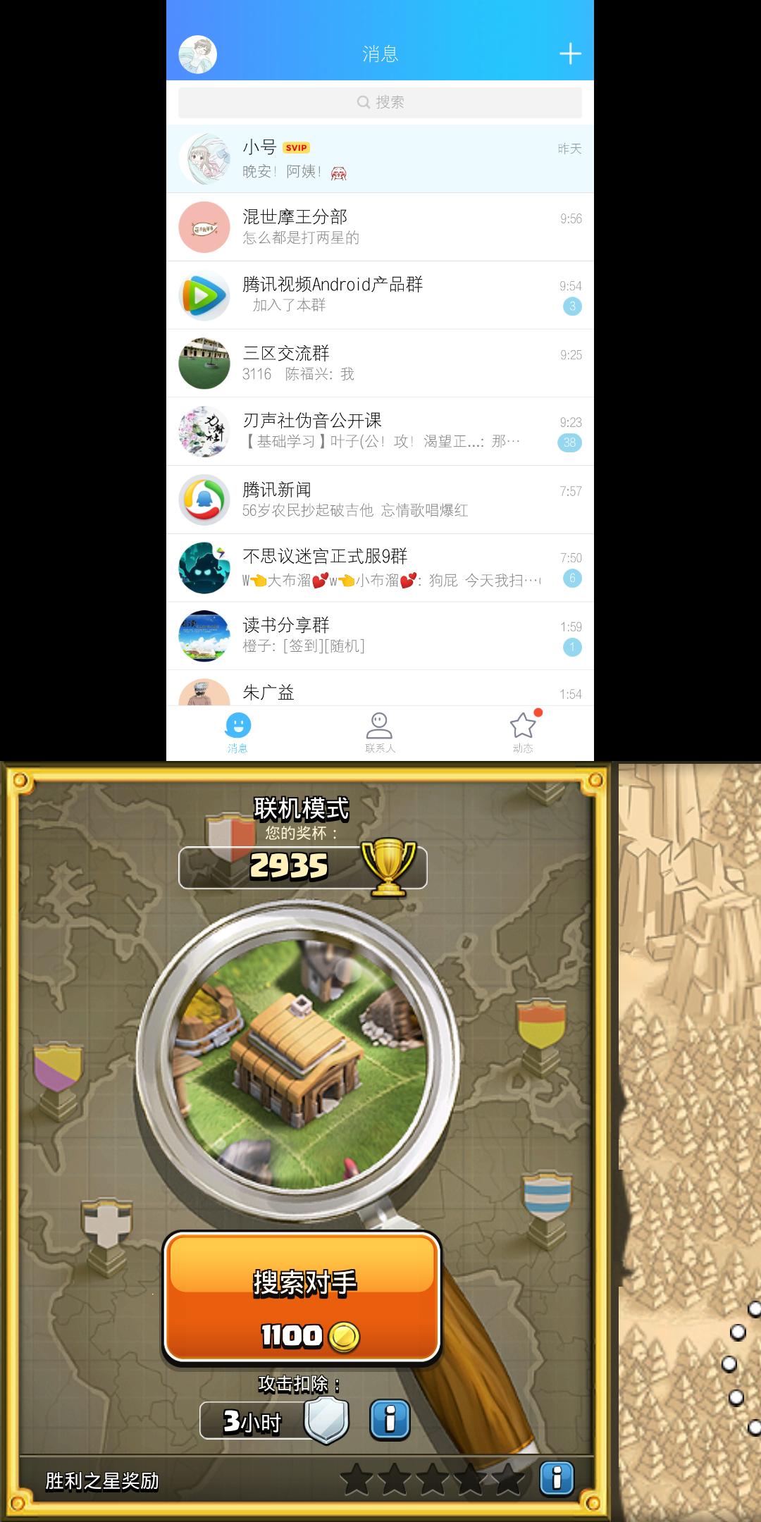 Screenshot_2018-12-02-09-58-50.png