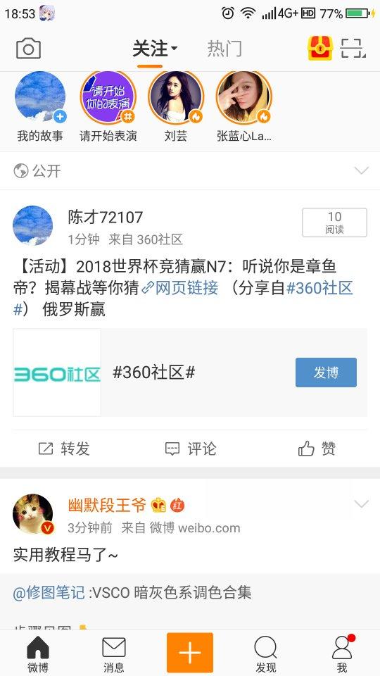 Screenshot_2018-06-13-18-53-23_compress.png