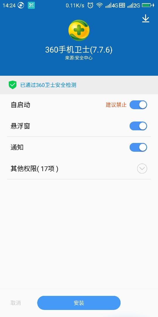 Screenshot_2018-06-20-14-24-51.jpg