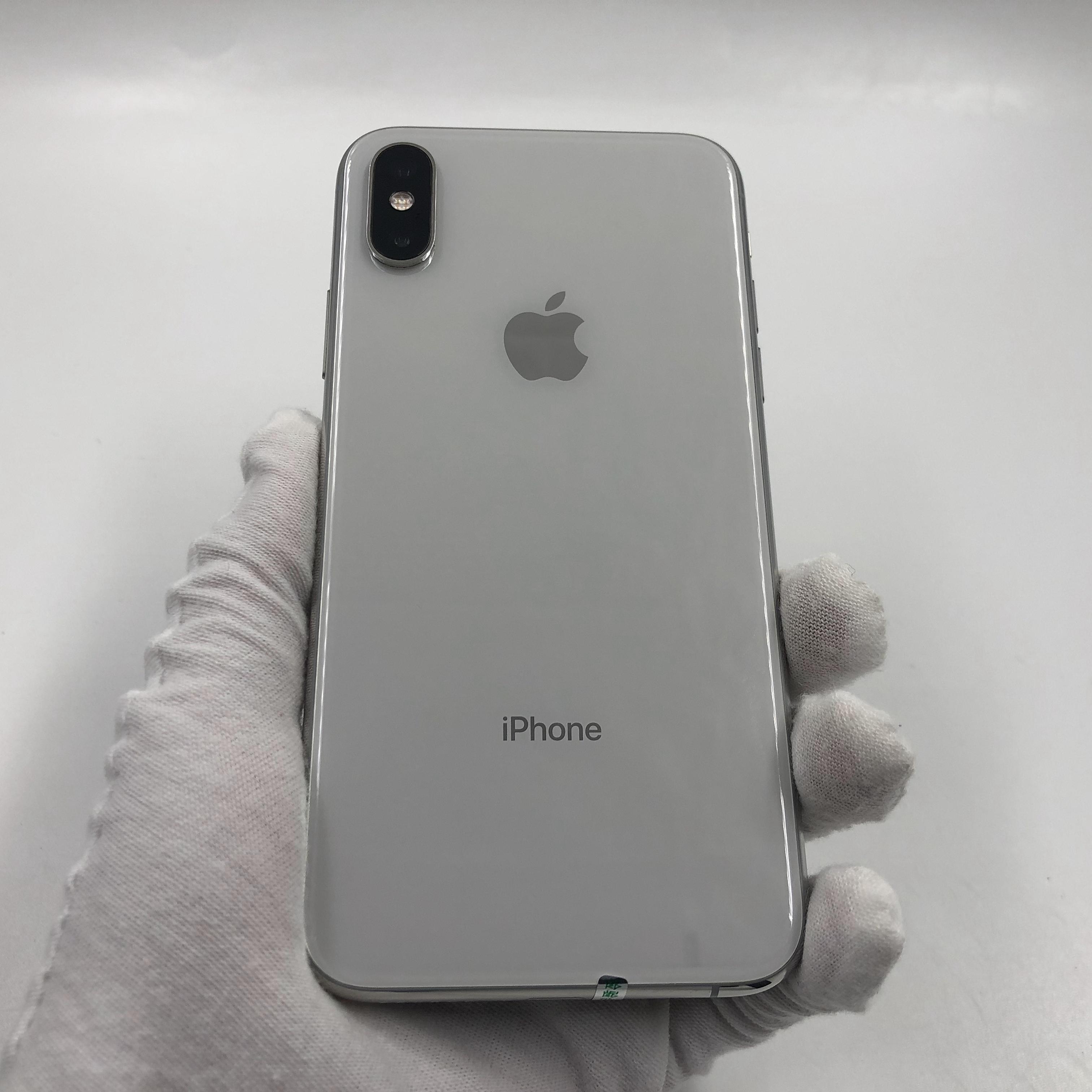 苹果【iPhone Xs】4G全网通 银色 64G 国行 8成新 真机实拍