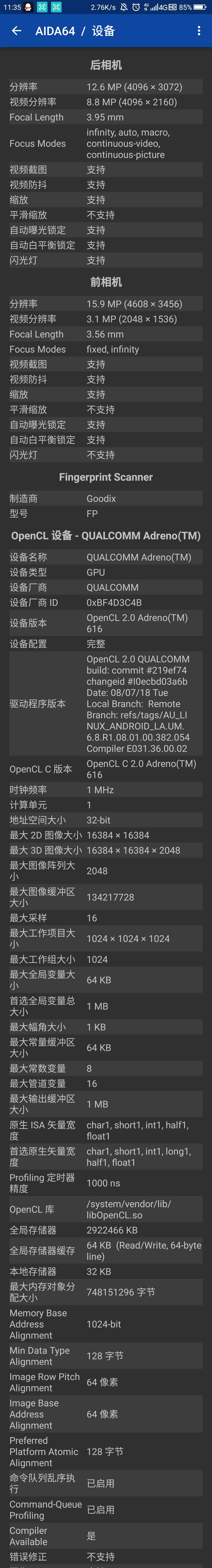 Screenshot_2018-11-23-11-35-35_compress.png