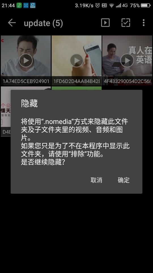 Screenshot_2018-03-03-21-44-58.jpg