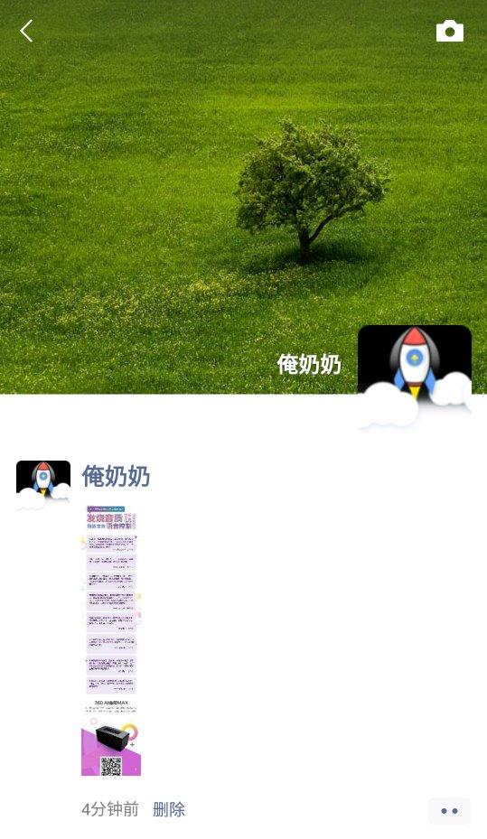 Screenshot_2019-04-18-06-26-09_compress.png