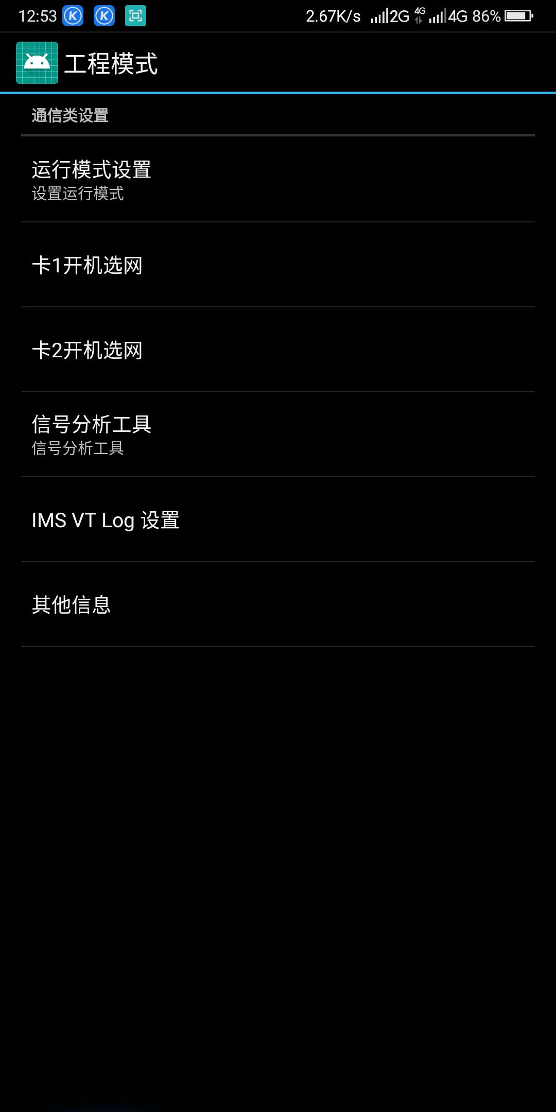 Screenshot_2018-06-19-12-53-01.png