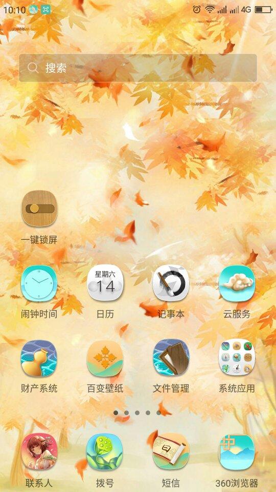 Screenshot_2017-01-14-10-10-54_compress.png