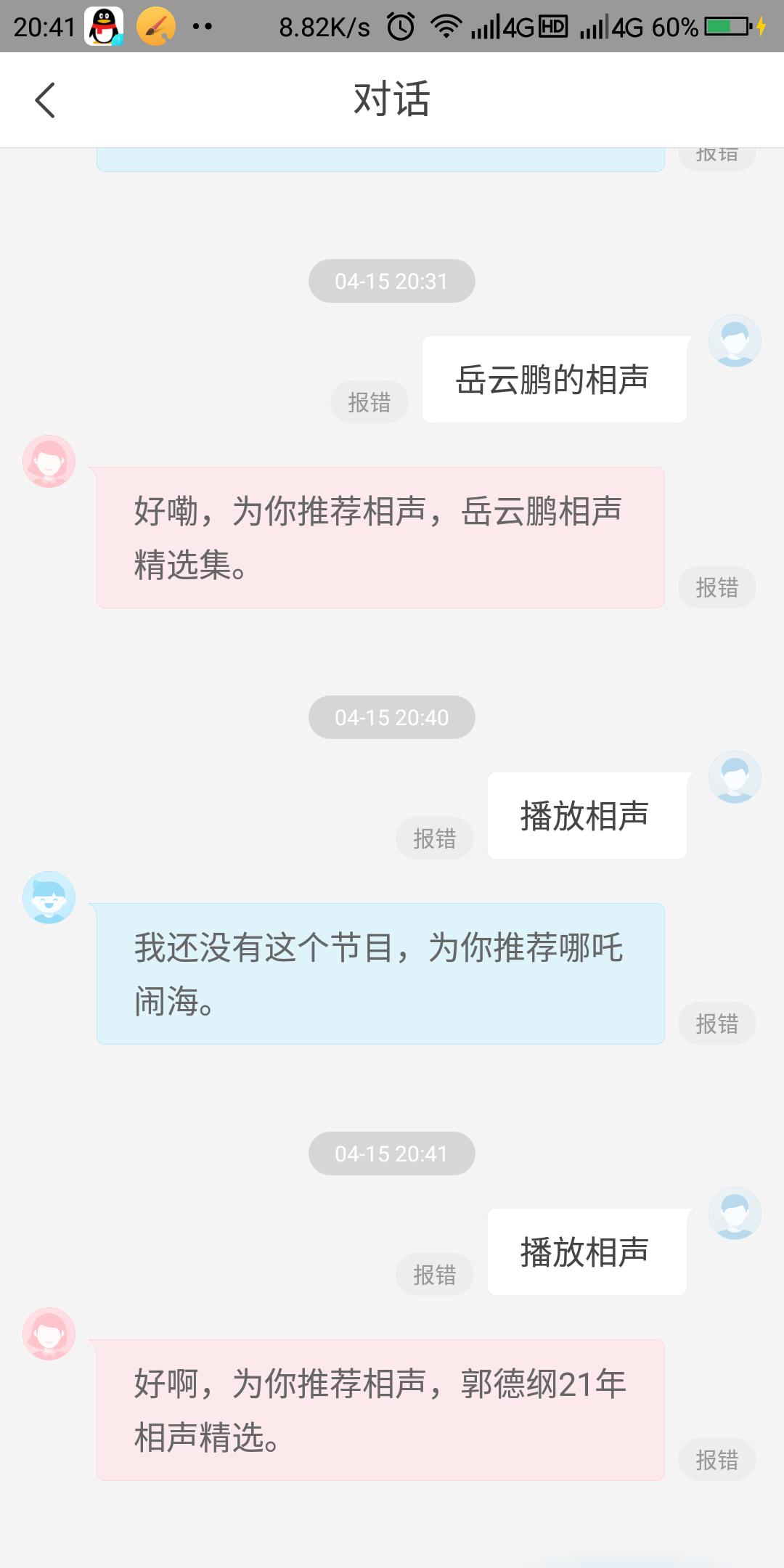 Screenshot_2019-04-15-20-41-47.png