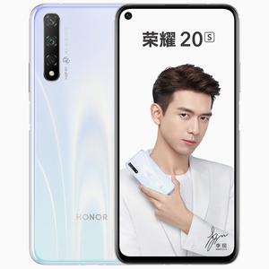 荣耀【20S】全网通 白色 8G/128G 国行 95成新