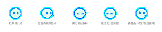 xiaobacklansew.png