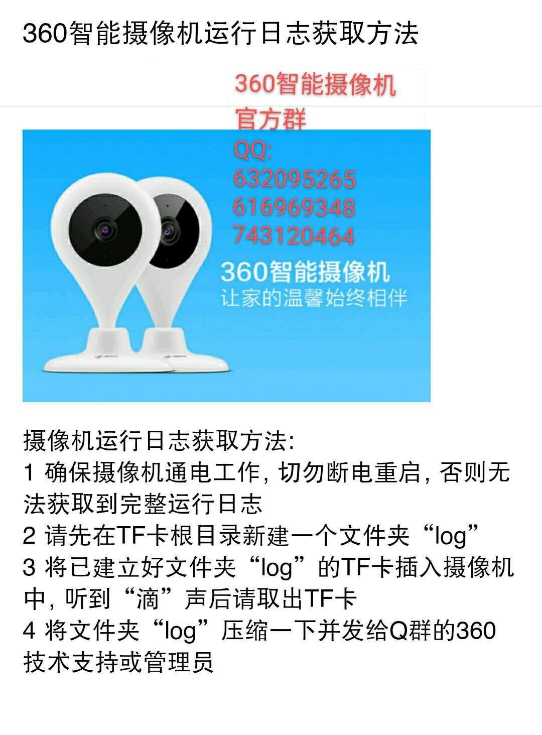 mmexport1591848684644.jpg