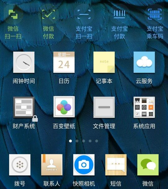 Screenshot_2018-12-24-16-20-31_compress.png