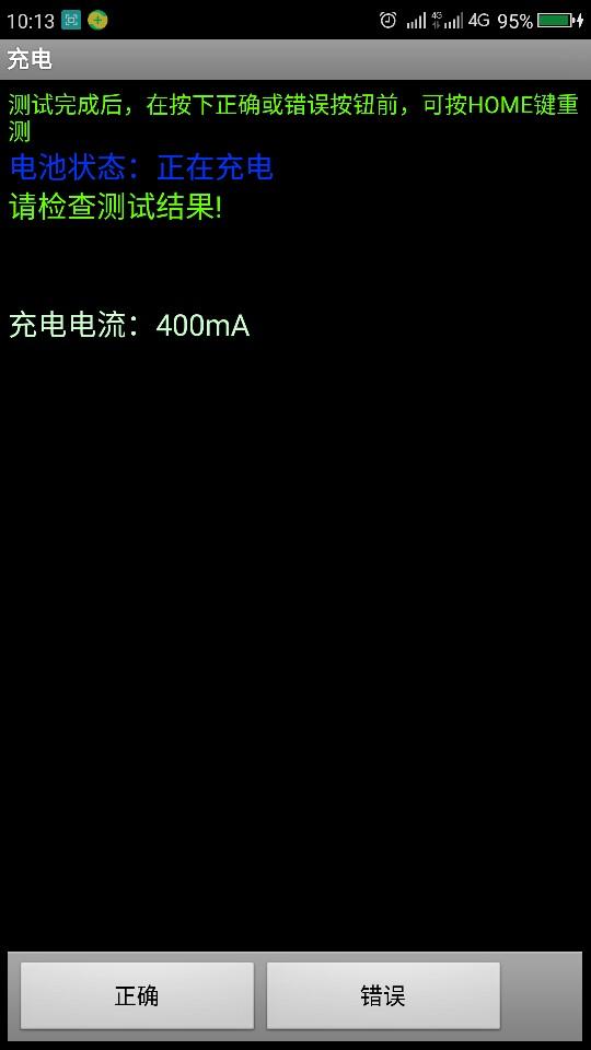 Screenshot_2017-12-07-10-13-18.jpg