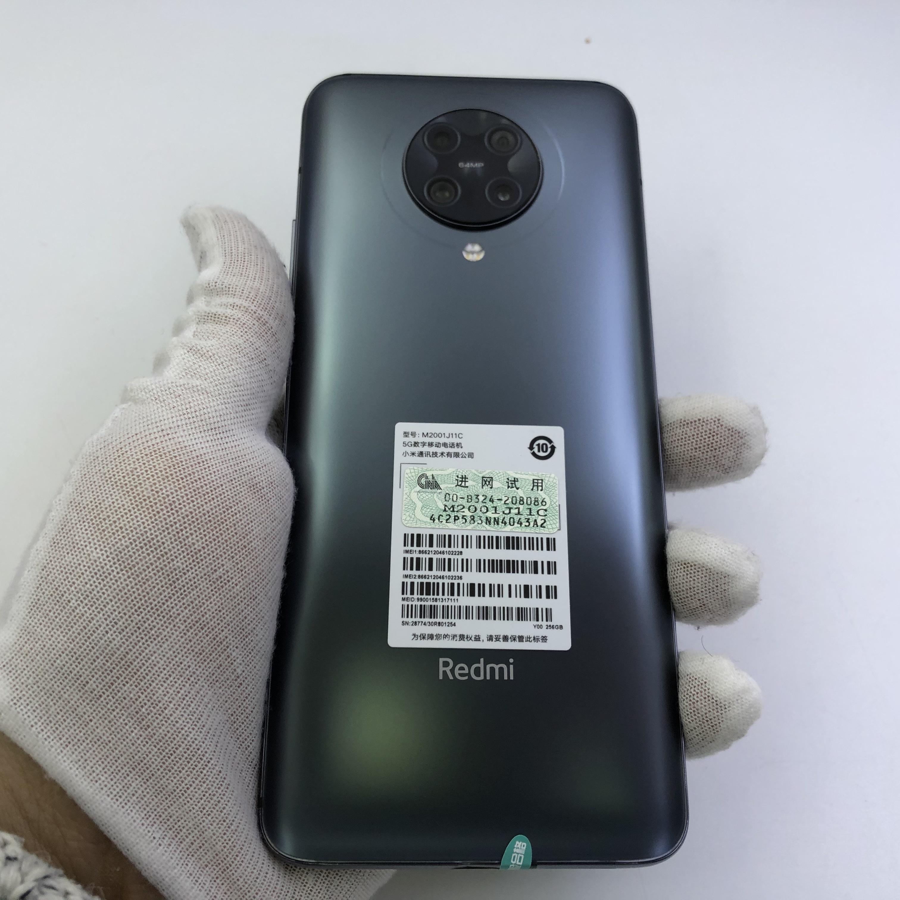 小米【Redmi k30 Pro 5G】5G全网通 太空灰 8G/256G 国行 8成新