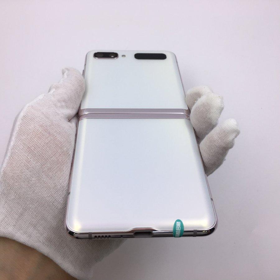 三星【Galaxy Z Flip 5G】5G全网通 秘境白 8G/256G 国行 95新