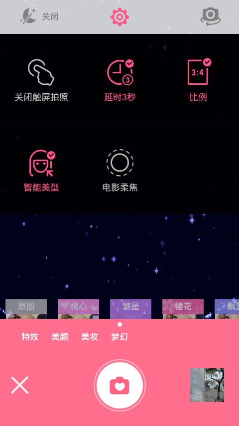 Screenshot_2015-11-04-09-01-58.png