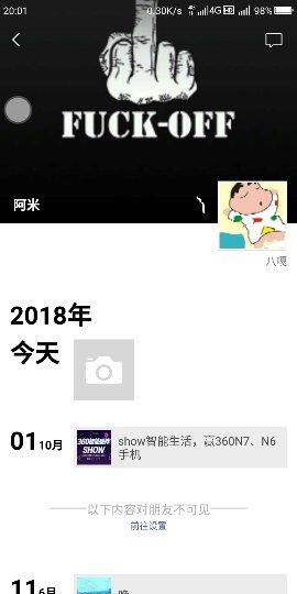 Screenshot_2018-10-03-20-01-56_compress.png