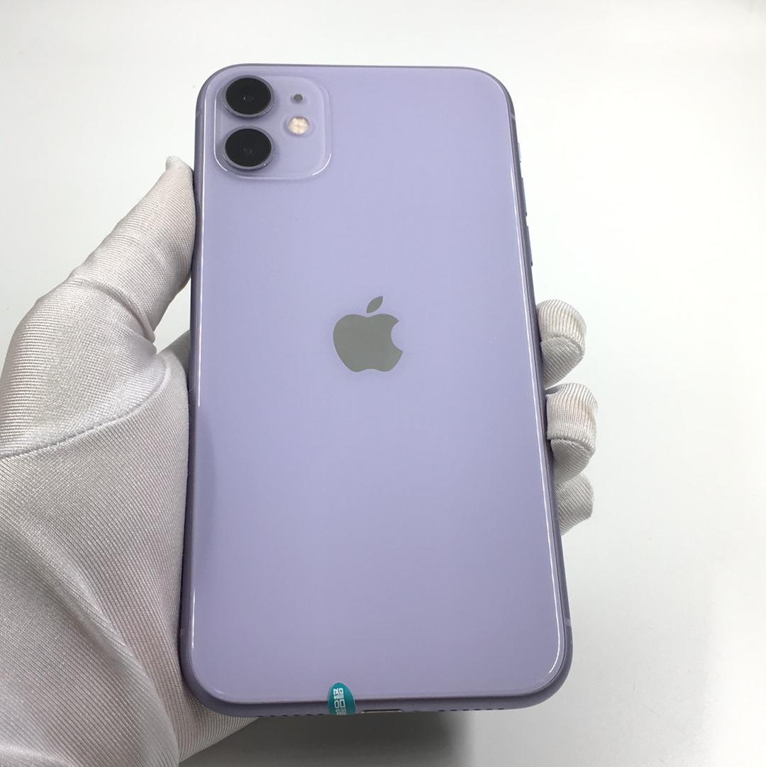 苹果【iPhone 11】4G全网通 紫色 256G 国行 9成新 256G真机实拍