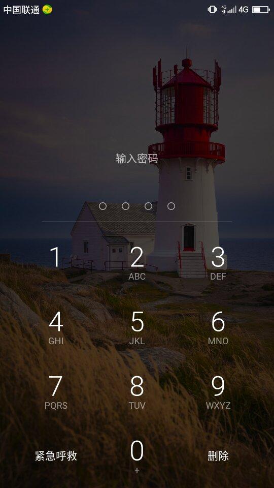 Screenshot_2016-08-22-17-46-35_compress.png