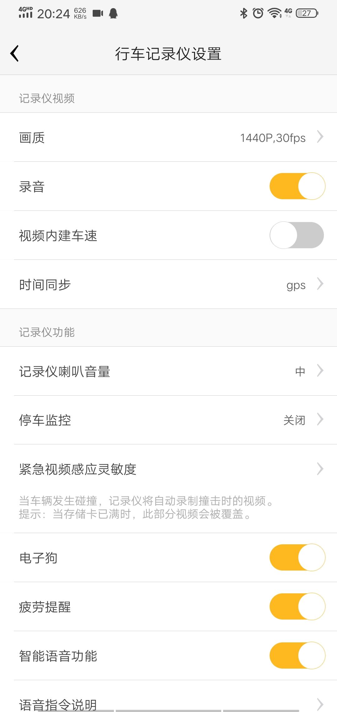 Screenshot_20191221_202422.jpg