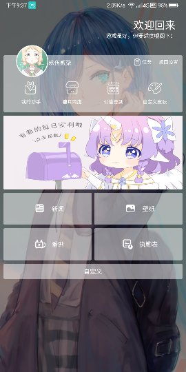 Screenshot_2019-02-07-21-37-34_compress.png