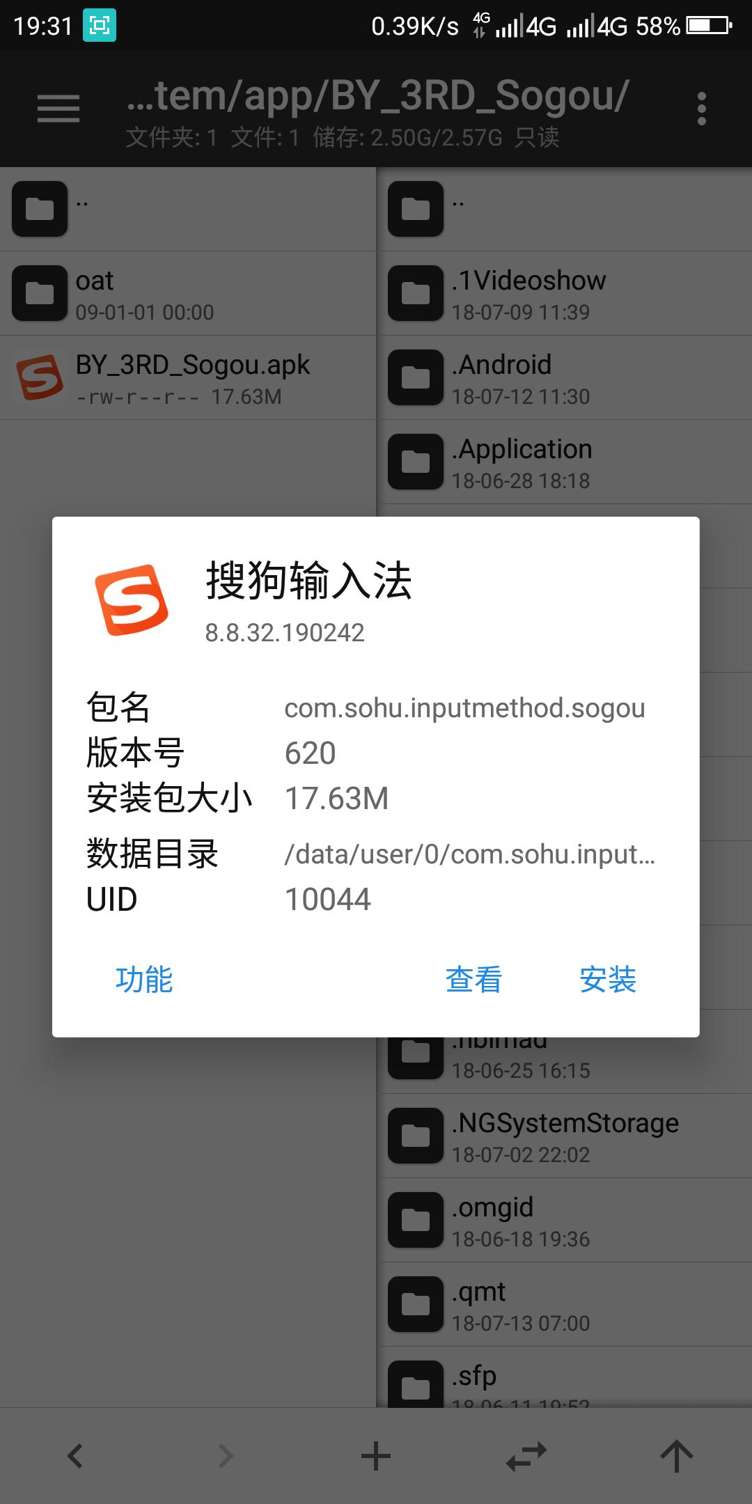 Screenshot_2018-07-14-19-32-01.png