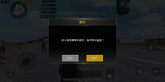 Screenshot_2018-12-21-01-59-15_compress.png