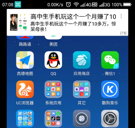 Screenshot_2019-09-15-07-08-33_compress.png