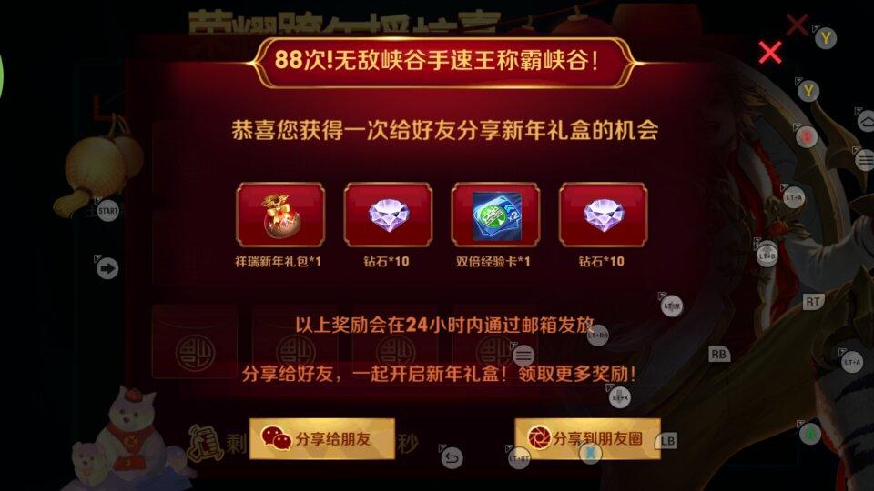 Screenshot_2018-01-02-09-01-31_compress.png