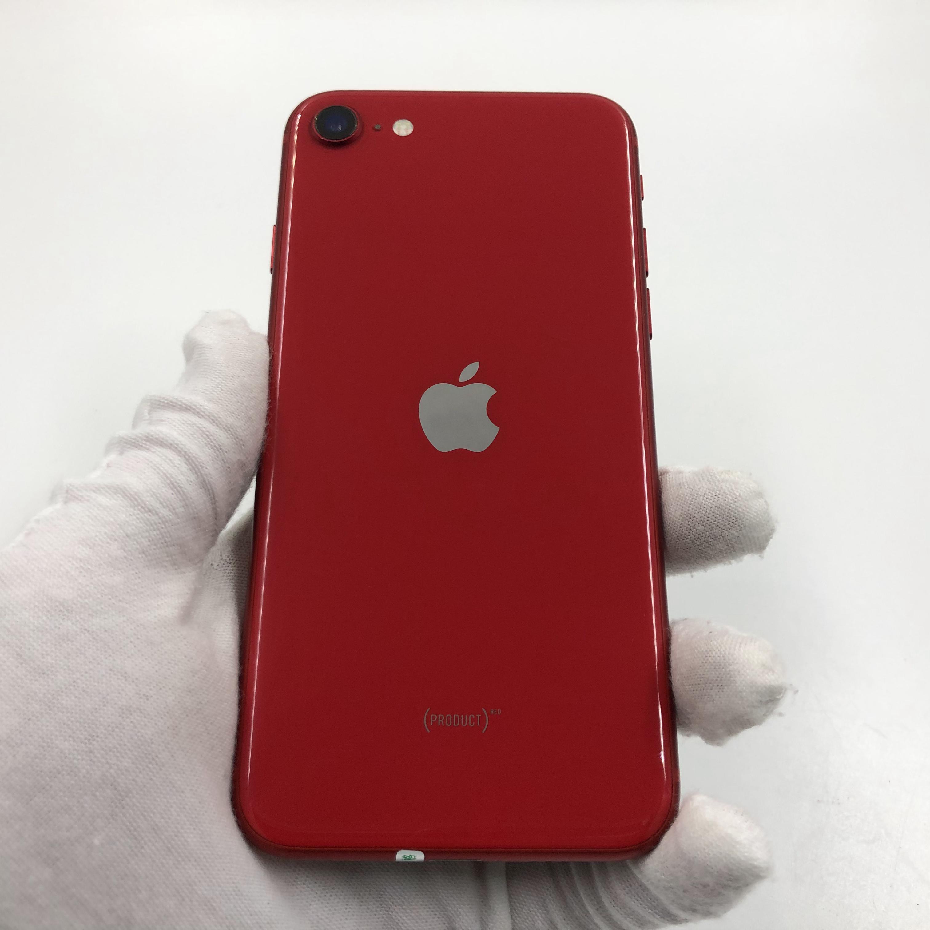 苹果【iPhone SE2】4G全网通 红色 128G 国行 7成新 真机实拍