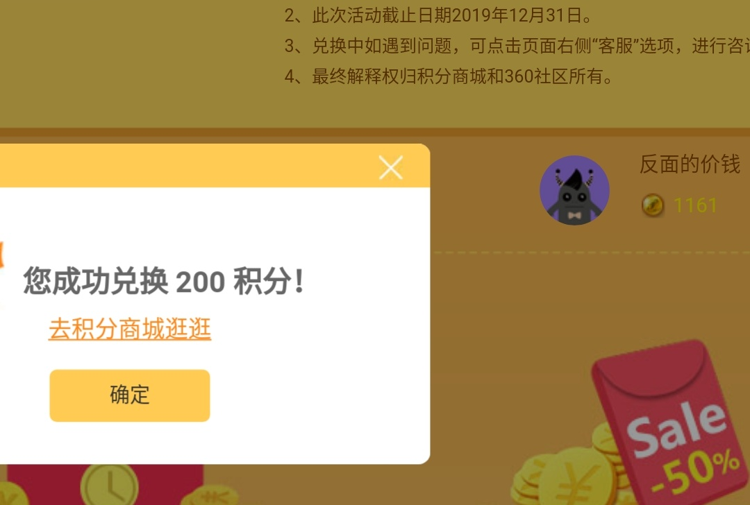 Screenshot_20191010-184708__01.jpg