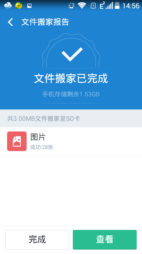 Screenshot_2015-11-04-14-56-34.png