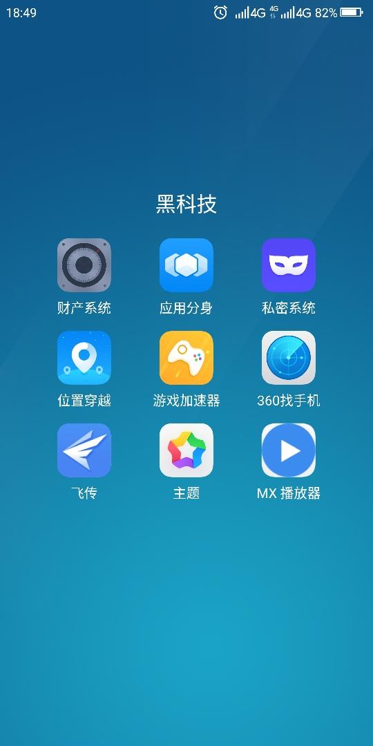 Screenshot_2019-01-24-18-49-27.jpg
