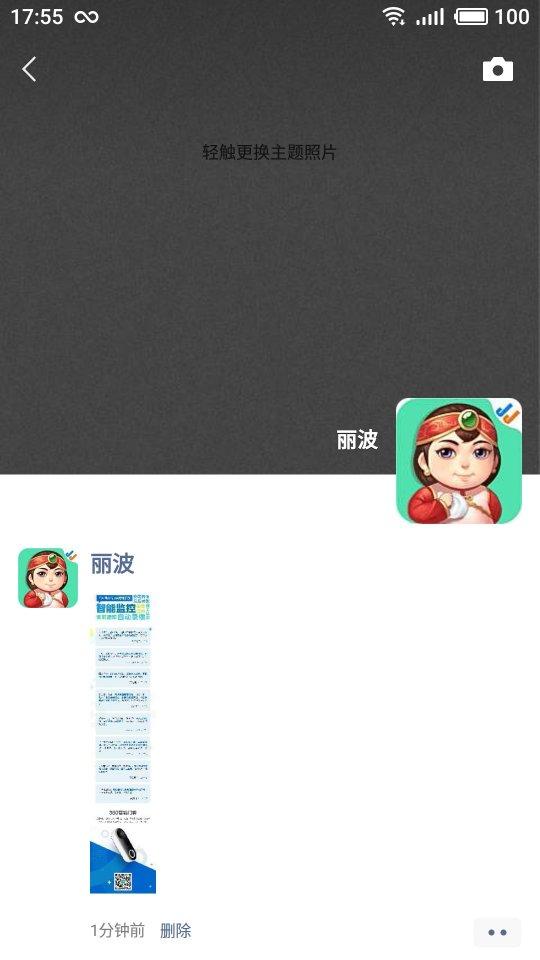 S90117-17551749_compress.jpg