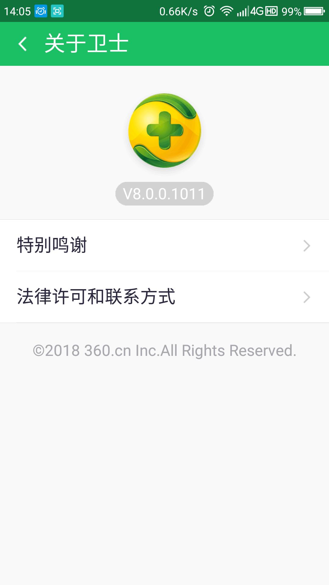 Screenshot_2018-10-27-14-05-15.png